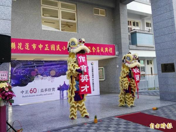 花蓮縣中正國小舉行60周年校慶活動,校內中正樓也同步舉行落成儀式。(記者王錦義攝)