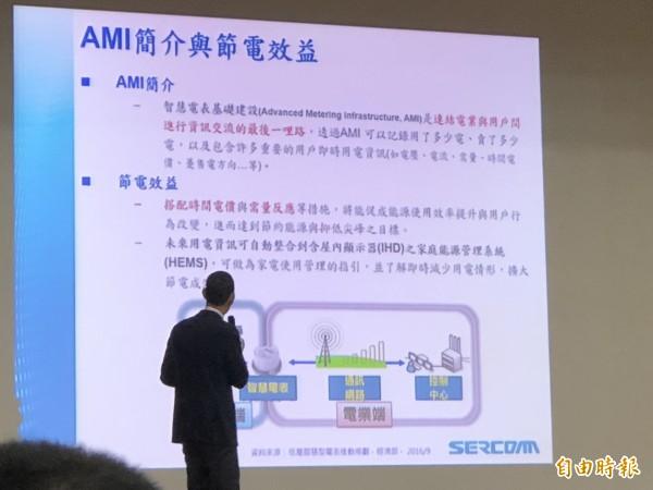 中磊電子(5388)總經理王煒介紹智慧電表基礎建設(AMI)節電效益。(記者陳炳宏攝)