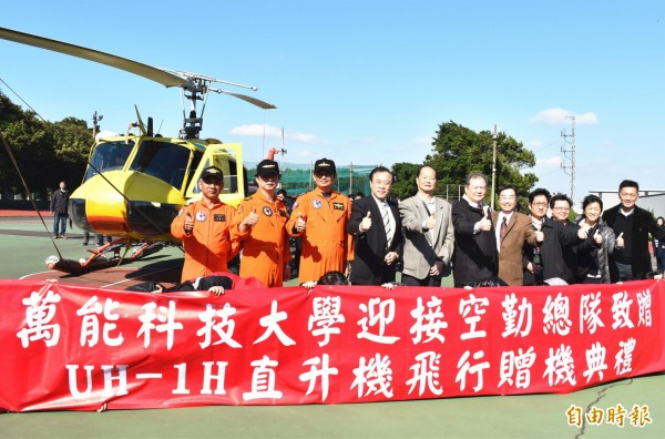 萬能科技大學校長莊暢(左4)率師生代表受贈UH-1H直升機。(記者李容萍攝)