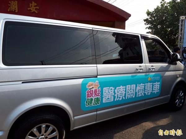 新竹市首推醫療關懷專車,上班日每天有3個班次。(記者洪美秀攝)