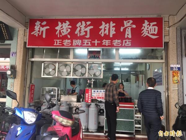 新橫街排骨麵具有50年以上的歷史,是豐原區老店。(記者歐素美攝)