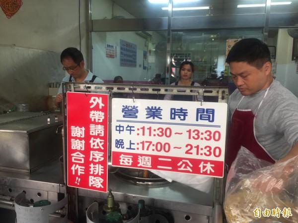 新橫街排骨麵店,目前由第三代的杜氏兄弟接手經營(左兄右弟)。(記者歐素美攝)