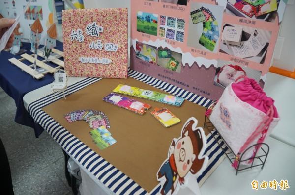 學生設計的桌遊。(記者詹士弘攝)