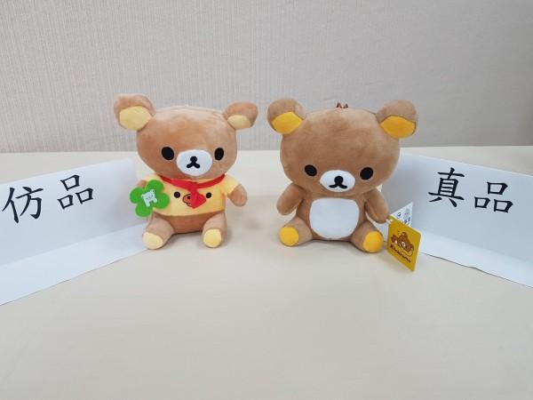 正版拉拉熊明顯比盜版拉拉熊精緻的多。(記者徐聖倫翻攝)