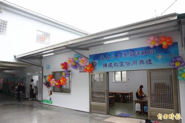 在台積電的協助下,水上傳愛課輔班的新教室落成,施工時比照專業廠房的標準。(記者林宜樟攝)