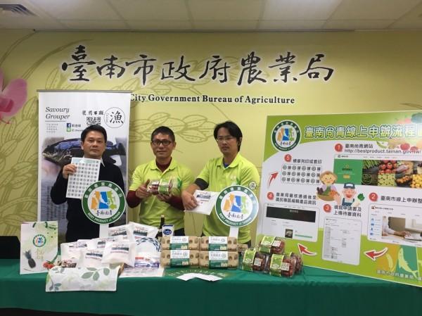 「臺南尚青」提升農產品市場能見度與行銷,南市農業局規劃線上申請,今日正式上線,鼓勵農民踴躍申請認證。(圖由農業局提供)
