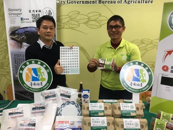 「臺南尚青」今日正式上線,鼓勵農民踴躍申請認證。(圖由農業局提供)