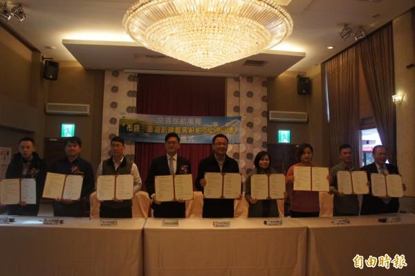 6家客輪公司完成船舶互助意向書簽約,提供旅客更佳保障。(記者劉禹慶攝)