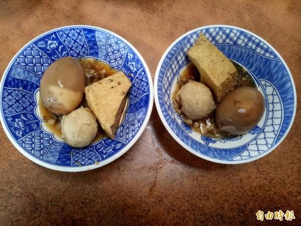 阿有麵店的小菜有油豆腐、魚丸、魯蛋。(記者張軒哲攝)