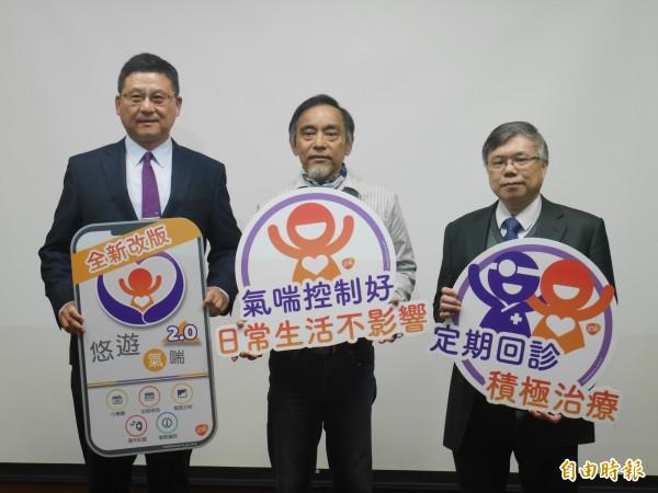 台灣氣喘諮詢協會理事長葉國偉(左)、患者張先生(中)、林口長庚醫院胸腔內科主治醫師林鴻銓(右)呼籲,氣喘患者要積極治療,以利控制病情。(記者林惠琴攝)