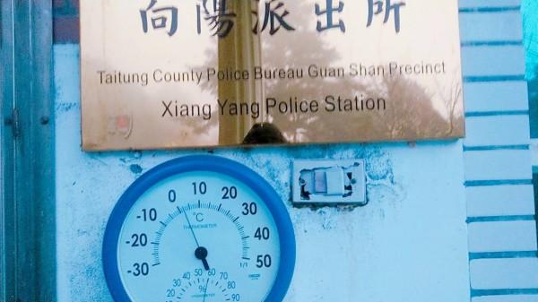 向陽派出所員警在低溫中仍堅守崗位。(關山警分局提供)