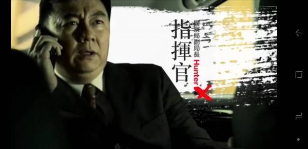 基隆市警副局長許頌嘉擔任微電影中的警方指揮官(基隆市警察局提供)