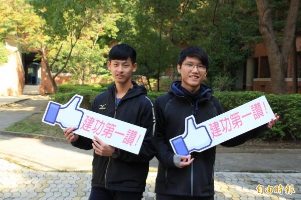 新竹市建功高中學生劉騏鋒(左)和周靖棨(右)因熱愛科學,參加今年大學特殊選才管道,分別錄取清華大學和中山大學,將繼續從事科學研究與學習。(記者洪美秀攝)