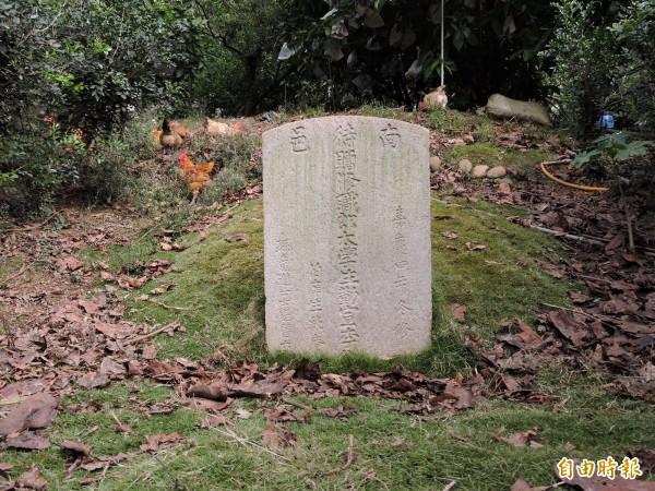 李添壽的祖先之墓,迄今已有219年歷史。(記者林良哲攝)