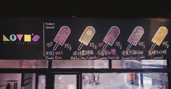店內不時會提供季節水果與牛奶做成的雪糕。(記者王捷翻攝)