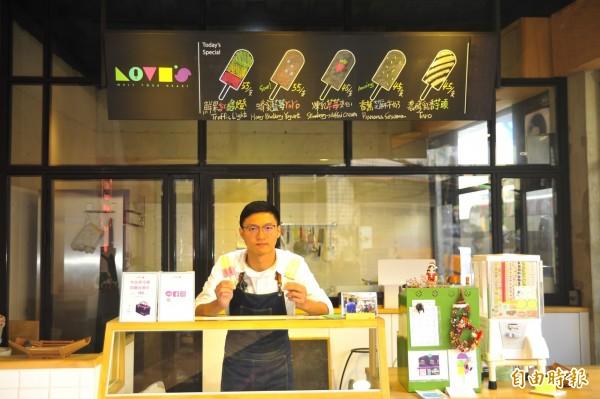 陳冠勳目前租下店面,在鬧區開設雪糕專賣店。(記者王捷攝)