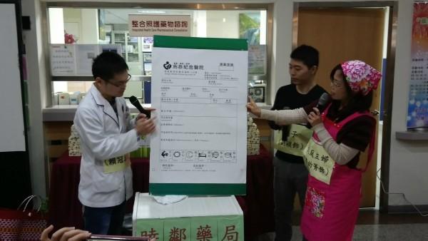 台灣將跨入高齡社會,藥師演短劇講解失智症(醫院提供)