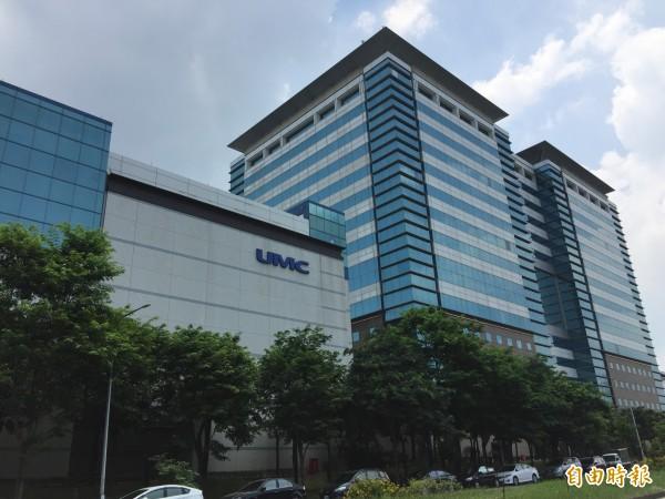 聯電宣布美光產品涉嫌侵害該公司的中國專利,今上午提出3件訴訟案,索賠新台幣逾12億元。(記者洪友芳攝)
