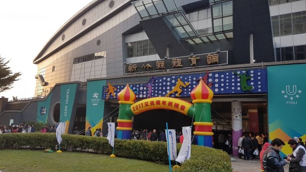 封測大廠美商艾克爾(Amkor)率封測業之先,今晚在竹北體育館舉辦年終晚會。(艾克爾公司提供)