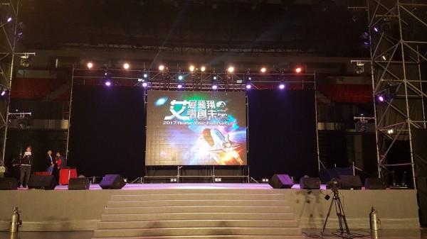 封測大廠美商艾克爾(Amkor)率封測業之先,今晚在竹北體育館舉辦年終晚會,最大獎20萬元,總獎金近700萬元。(艾克爾公司提供)
