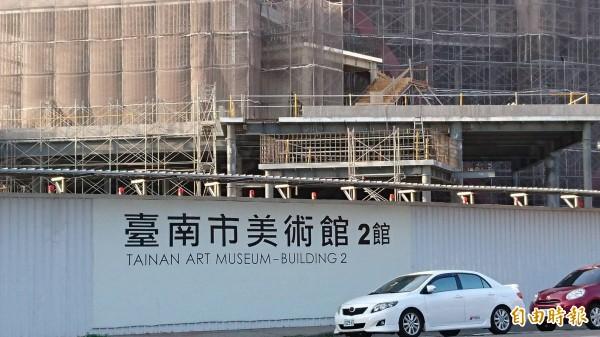 台南市美術館原「當代館 」館名變成「2館」,引起藝文界質疑漠視台南當代藝術發展史重要地位。(記者洪瑞琴攝)