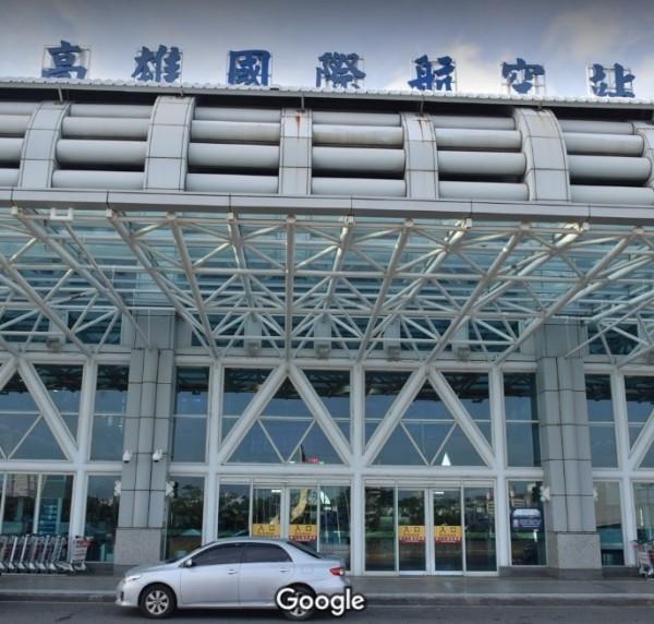 5名馬來西亞籍遊客,入境高雄機場時被查獲毒品。(取自Google地圖)
