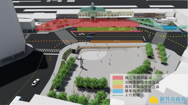 新竹市政府進行火車站人行廣場改造工程,已完成第二階段,提醒旅客和汽機車駕駛人依標線和指標行進。(示意圖,由新竹市政府提供)