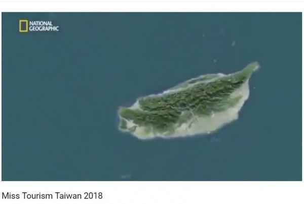 宣傳短片中顯現台灣是親海的福爾摩沙島嶼,形狀像是大鯨魚,有海翁信仰(鯨魚神,台語稱為hái-iang),由這意象代表台灣有優良且美麗的海洋文化。 (擷自YouTube)