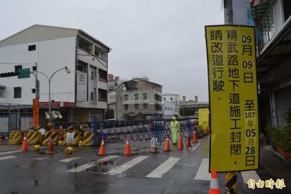 精武路地下道填平工程從去年9月封路,預計今年5月底完工,工期太長引發民怨。(記者陳建志攝)
