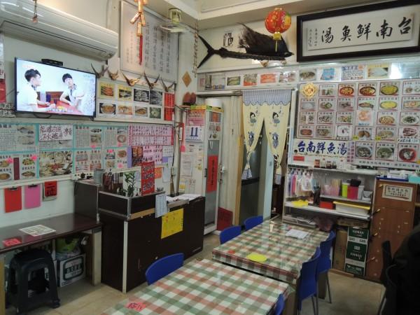 「台南鮮魚湯」小小店內,營造出家庭的溫馨感。(記者周敏鴻攝)