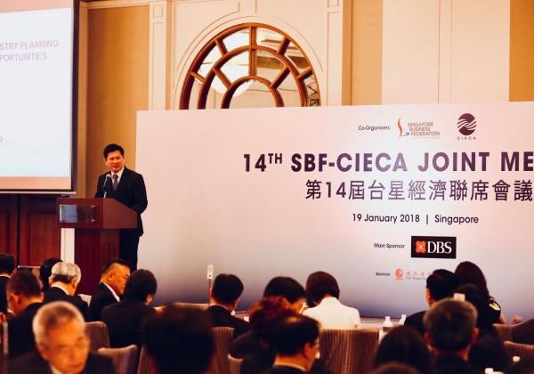 林佳龍出席台星經濟聯席會議,盼以城市為主體強化雙方合作。(台中市政府提供)