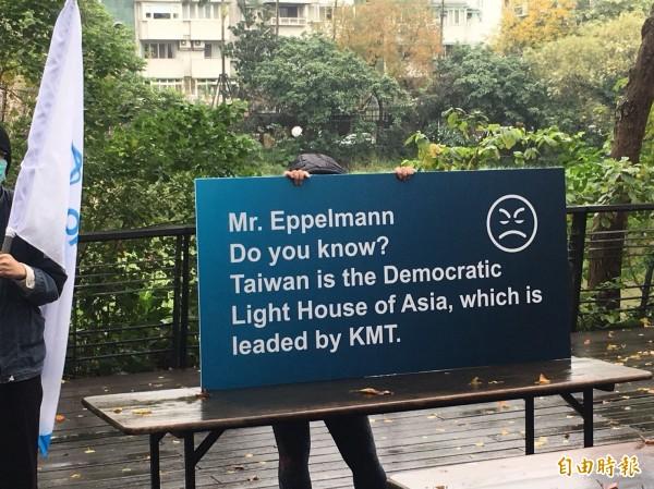 KMT抗議 英文誤寫「國民黨鉛化台灣」