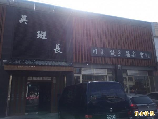 吳班長川菜餃子館,非假日一樣店前停滿用餐民眾的車輛。(記者歐素美攝)
