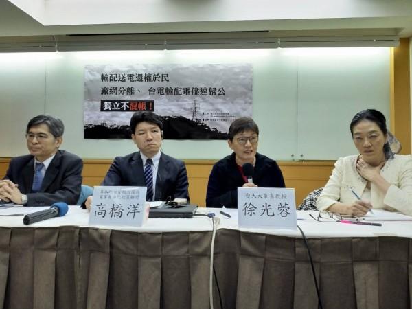 電力改革日台研究會邀請日本學者高橋洋來台分享日本電業自由化經驗。(電力改革日台研究會提供)