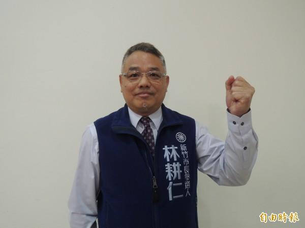 國民黨新竹市議員林耕仁參與黨內市長初選民調,但他質疑民調不公,將提書面異議,要求黨部暫緩討論市長提名人選。(記者洪美秀攝)