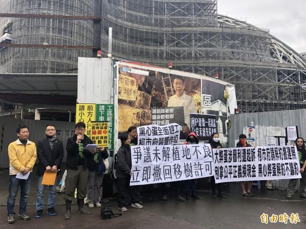 民進黨北市議員李慶鋒(圖左一)、阮昭雄(左二)聲援護樹團體,呼籲北市府、遠雄停止移植大巨蛋樹木。(記者郭安家攝)