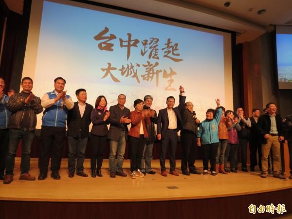 江啟臣發表市政願景,胡志強、李鴻源、葉匡時及多位立委及市議員到場力挺。(記者蘇金鳳攝)