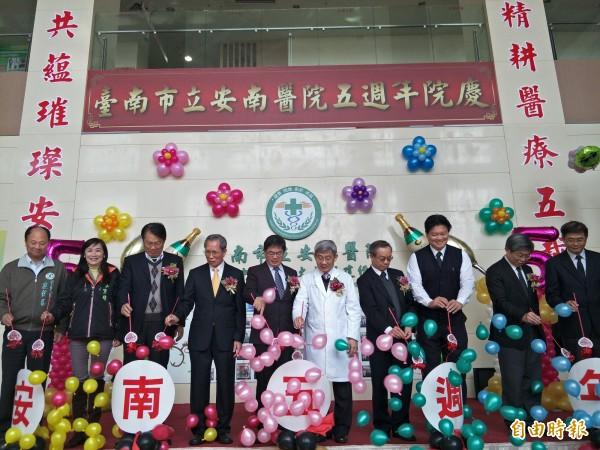 台南市安南醫院今日歡度5周年院慶。(記者邱灝唐攝)