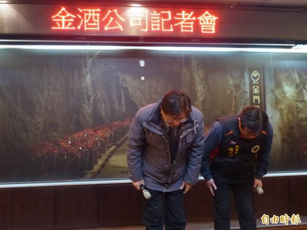 金酒公司董事長張鳴仁(左)、金酒產業工會理事長陳尚智(右),針對該公司日前舉辦尾牙出現藝人與員工「過火的互動」向鄉親鞠躬致歉。(記者吳正庭攝)