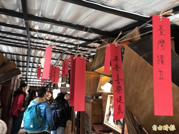 新竹市政府前廣場出現「出雙入對-祈願居」裝置藝術,邀請大家一起來走春寫祈福卡。(記者洪美秀攝)
