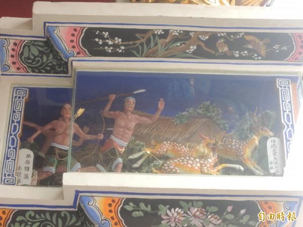 三川殿水車堵的剪黏呈現西拉雅、荷蘭、明清及日本時代4個時期。(記者劉婉君攝)