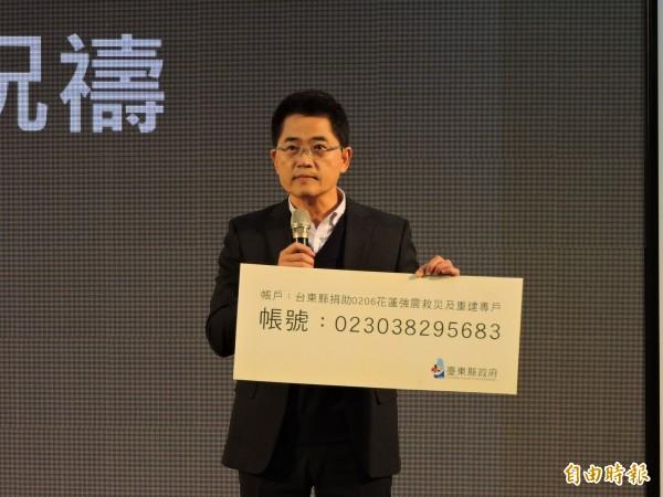 縣長黃健庭宣布成立專戶,他也率先捐出10萬元。(記者張存薇攝)
