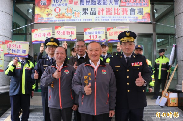 苗栗縣長徐耀昌出席頭份農民節活動,並與警方一同春安宣導。(記者鄭名翔攝)