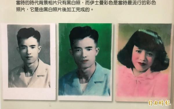 老照片中展示當年的黑白大頭照,沒有彩色照片的年代用染色加工添加色彩。(記者李忠憲攝)