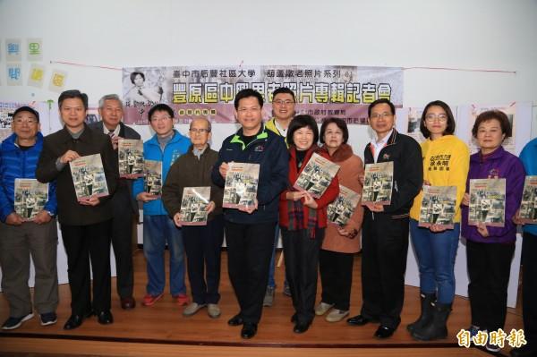 市長林佳龍等人出席,從老照片專輯中找回過往的點滴。(記者李忠憲攝)