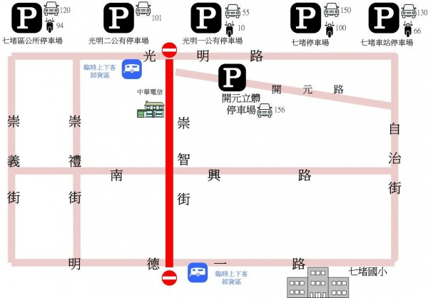 警方提供南興市場周邊停車場位置與停車數量,希望民眾盡量搭乘大眾交通工具前往採購年貨。(記者林嘉東翻攝)