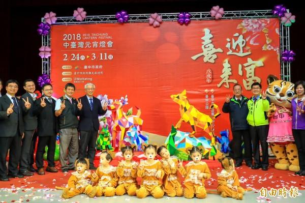 台中市政府公布中台灣元宵燈會活動內容及主燈設計。(記者張菁雅攝)