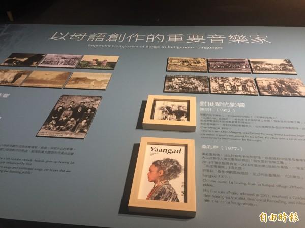 這次的展出包括日治、戰後出版的珍貴黑膠唱片,另外也有以原住民歌謠編曲的「台灣好」反共復國宣傳短片、原住民族社會運動史料與紀錄片等。(記者張存薇攝)
