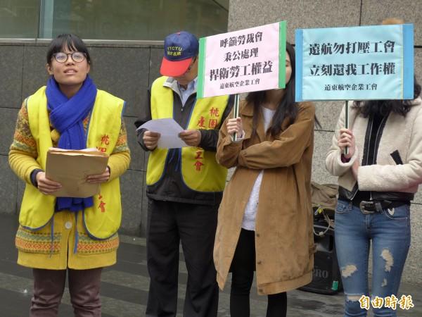 勞動部不當勞動行為裁決委員會召開大會審遠航案。(記者李雅雯攝)