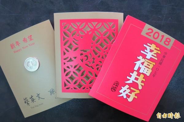 總統府今年製發的1元紅包福袋。(記者張協昇攝)